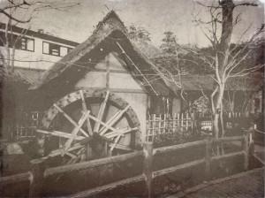 oldphoto 水車