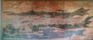 kisakatako